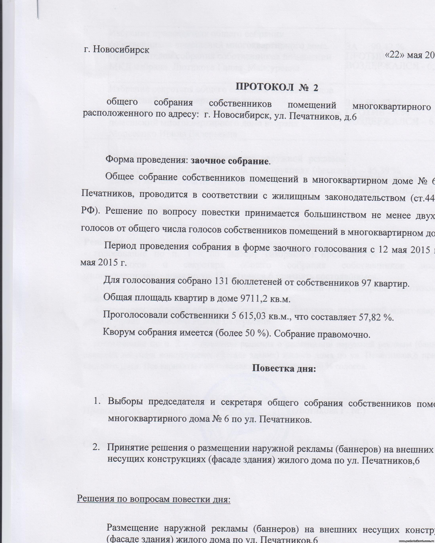 Должностная инструкция архивариуса общие положения