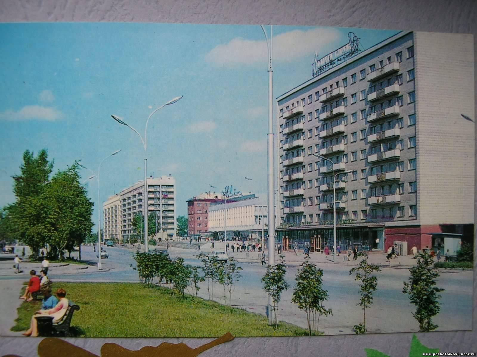 Фото новосибирска 80 годов 27 фотография